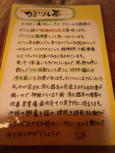 サンドセラピー砂羽(さわ)@2_e0292546_02433226.jpg