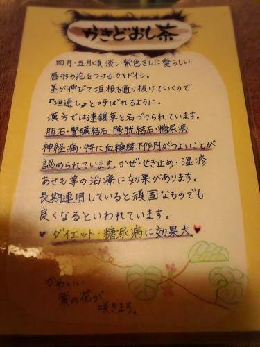 サンドセラピー砂羽(さわ)@2_e0292546_02433572.jpg