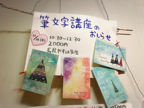 サンドセラピー砂羽(さわ)@2_e0292546_02451989.jpg
