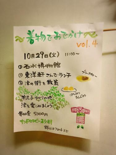 サンドセラピー砂羽(さわ)@2_e0292546_02452035.jpg
