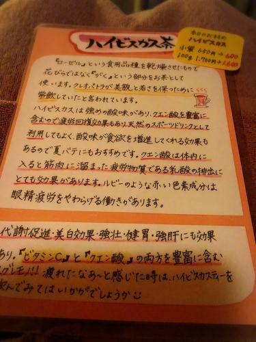 サンドセラピー砂羽(さわ)@2_e0292546_02454727.jpg