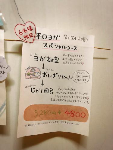 サンドセラピー砂羽(さわ)@2_e0292546_02473345.jpg