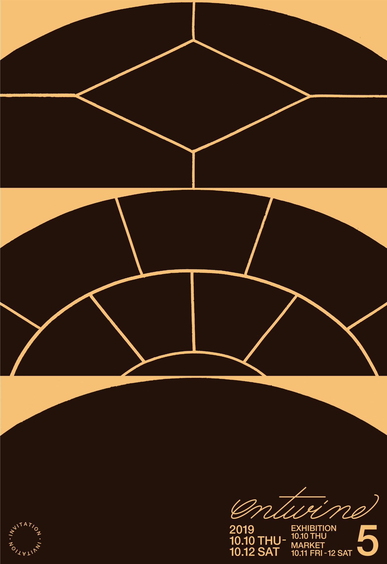 「entwine5 エントワイン5」出展のお知らせ_a0233551_10375486.jpg