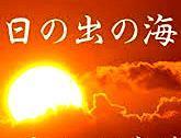 【熊野古道・伊勢路】一気参拝旅③:熊野那智大社&熊野・神域形成の秘密_c0119160_03105543.jpg