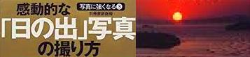 【熊野古道・伊勢路】一気参拝旅③:熊野那智大社&熊野・神域形成の秘密_c0119160_03580959.png