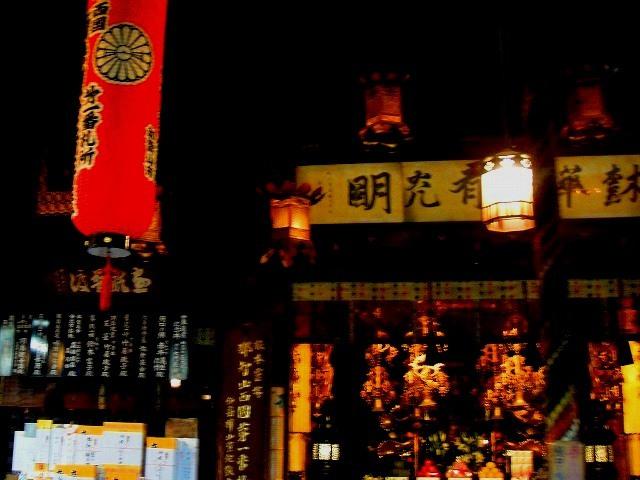 【熊野古道・伊勢路】一気参拝旅③:熊野那智大社&熊野・神域形成の秘密_c0119160_09550476.jpg