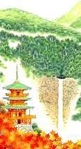 【熊野古道・伊勢路】一気参拝旅③:熊野那智大社&熊野・神域形成の秘密_c0119160_13343068.jpg