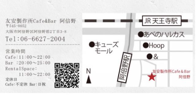 筆文字初級クラス生徒募集_b0274062_03505811.jpg