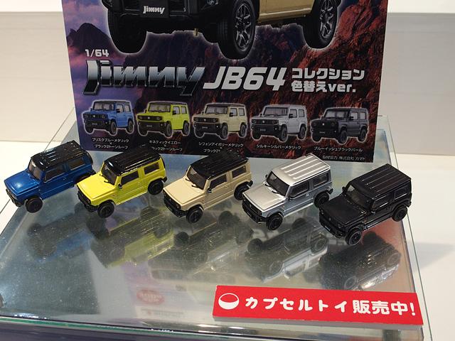 第59回 全日本模型ホビーショー 2019 控えめ?(9/28)_b0006870_628867.jpg