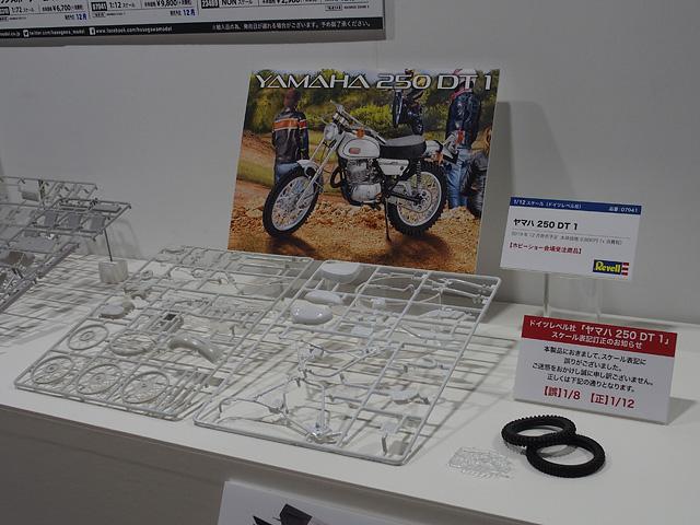 第59回 全日本模型ホビーショー 2019 控えめ?(9/28)_b0006870_6291834.jpg