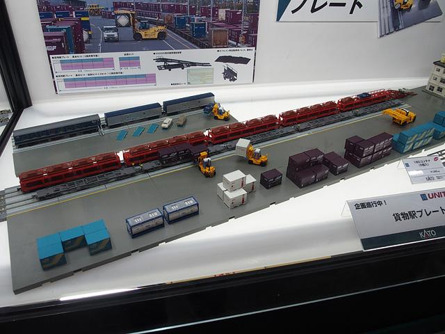 第59回 全日本模型ホビーショー 2019 控えめ?(9/28)_b0006870_6331769.jpg