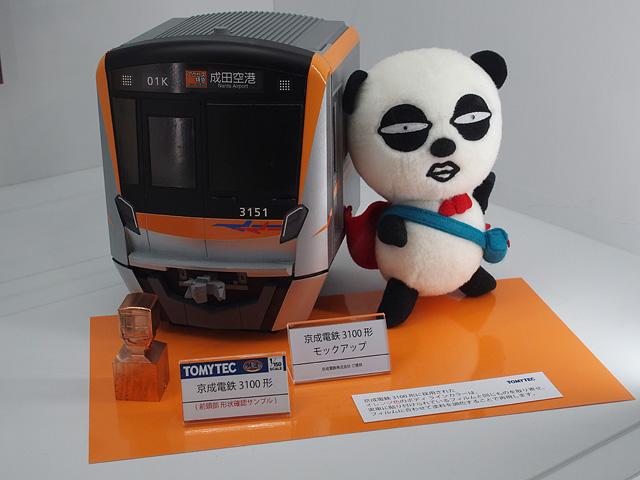 第59回 全日本模型ホビーショー 2019 控えめ?(9/28)_b0006870_6334414.jpg