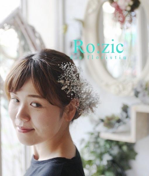 2019.10.5 ティアラみたいなお花のヘッドドレス/プリザーブドフラワー/かすみそうとリーフ_b0120777_19062889.jpg