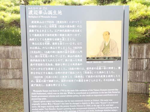 ぐるっとパスNo.10 古代オリエント博「ギルガメッシュ」展まで見たこと_f0211178_16281822.jpg