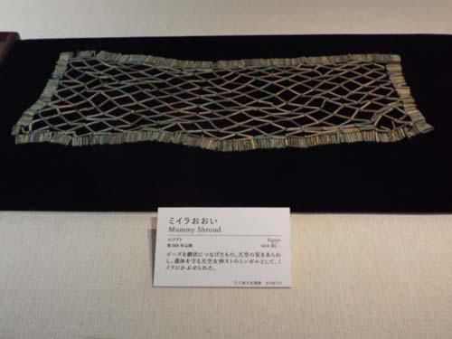 ぐるっとパスNo.10 古代オリエント博「ギルガメッシュ」展まで見たこと_f0211178_16300586.jpg