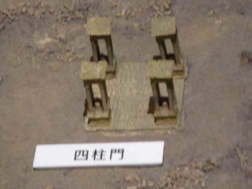 ぐるっとパスNo.10 古代オリエント博「ギルガメッシュ」展まで見たこと_f0211178_16311736.jpg