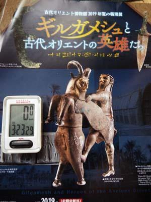 ぐるっとパスNo.10 古代オリエント博「ギルガメッシュ」展まで見たこと_f0211178_16323116.jpg