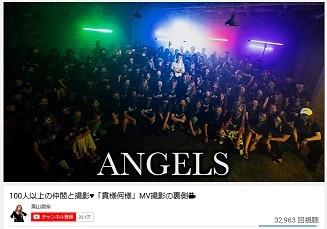 驚愕!葉山潤奈氏100人以上の『天使の日』シンクロとは! #076_b0225081_1439283.jpg