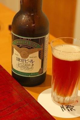 鎌倉 創作和料理「近藤」さんへ_f0374092_21441110.jpg