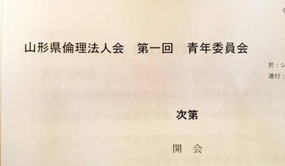 金栄堂はキャッシュレス ポイント還元事業加盟店・5%対象店舗です!_c0003493_14093638.jpg