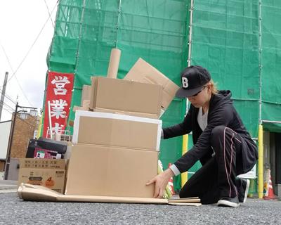 金栄堂はキャッシュレス ポイント還元事業加盟店・5%対象店舗です!_c0003493_14111900.jpg