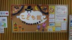 島田市のこども館は子どもにやさしくワクワク…親子で楽しめます。_c0133422_19244901.jpg