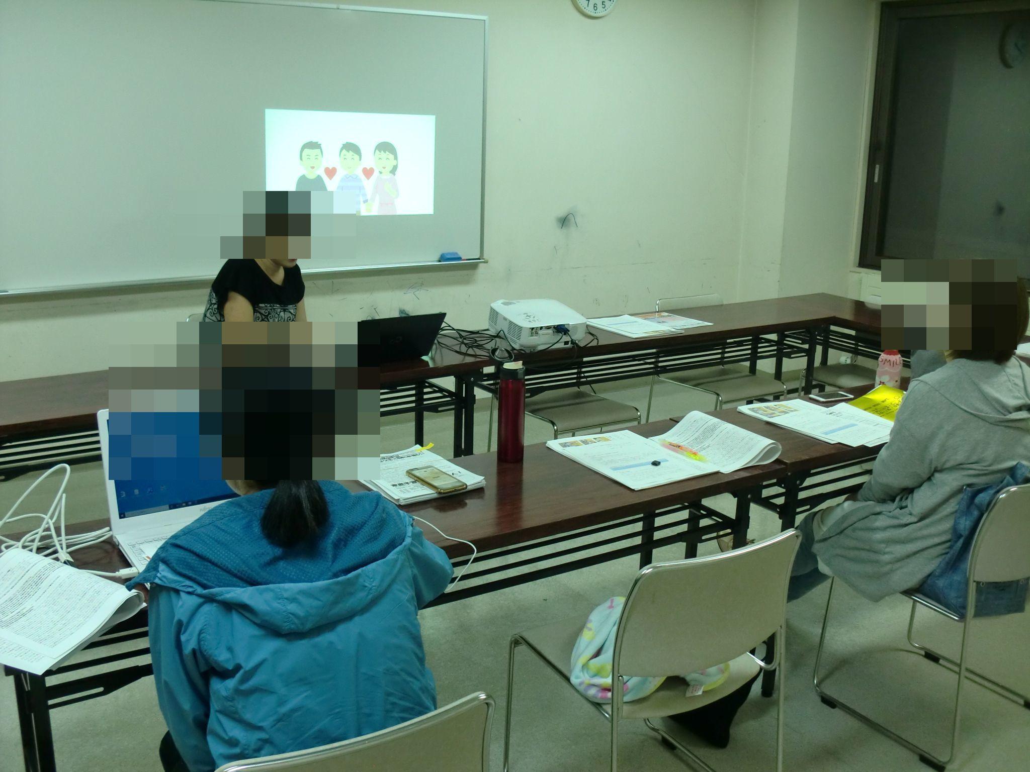 【例会報告】TOSSシグナス19年10月例会_e0252129_23191422.jpg