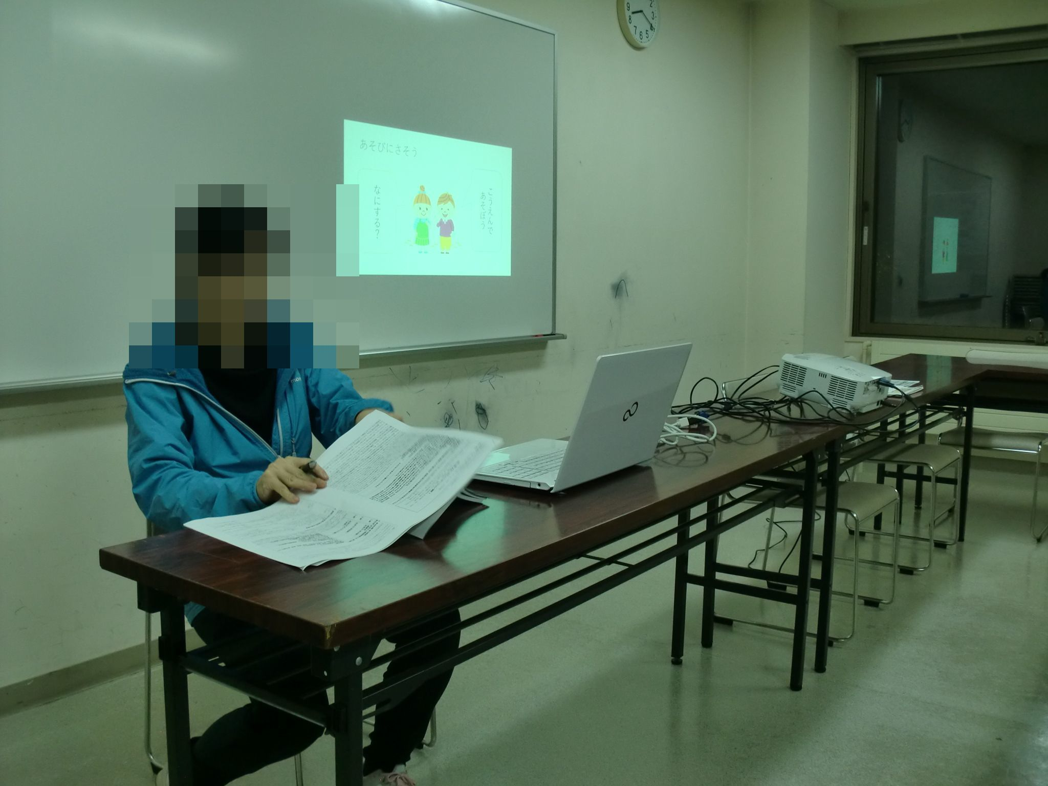 【例会報告】TOSSシグナス19年10月例会_e0252129_23191998.jpg