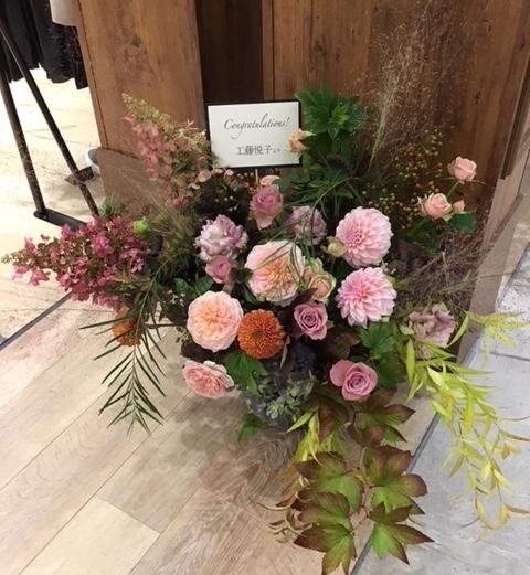ベニエフレェ店にお祝いのお花をいただきました。_c0227633_11585932.jpg