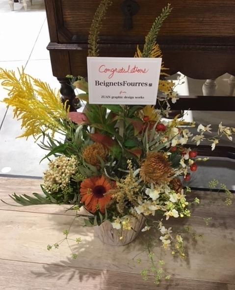 ベニエフレェ店にお祝いのお花をいただきました。_c0227633_11591578.jpg