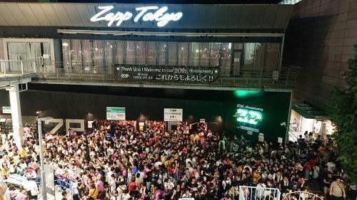 すごく、よかった!aiko「Love Like Rock vol.9」@Zepp Tokyo-10/5_c0338136_20102184.jpg