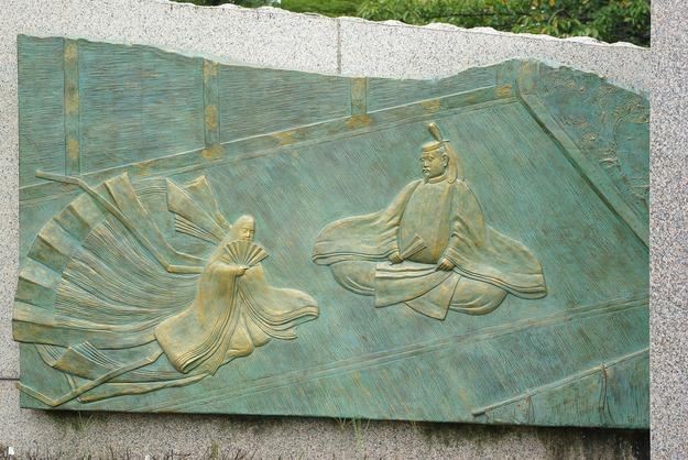 秋の福井の旅 紫式部公園_d0043136_10321984.jpg
