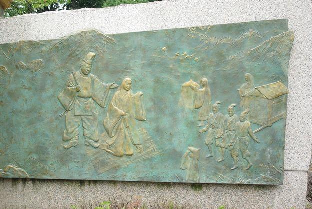 秋の福井の旅 紫式部公園_d0043136_10323257.jpg
