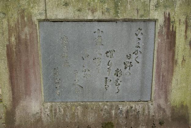 秋の福井の旅 紫式部公園_d0043136_19383285.jpg