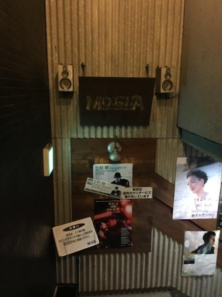 2019年10月5日(土)上杉昇 ACOUSTIC TOUR 2019 防空壕 in 岡山_d0335541_16471965.jpeg
