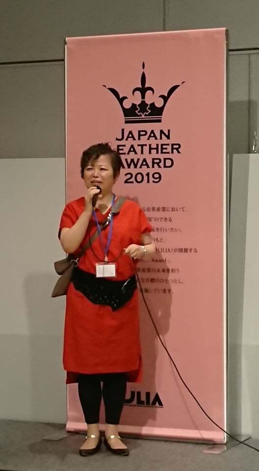 【Japan Leather Award 2019】一般公開&懇親会無事に終了いたしました。_f0340942_15310000.jpg