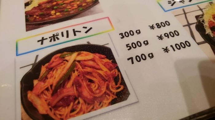 最近よく行く「東京トンテキ」_a0041150_07131541.jpg