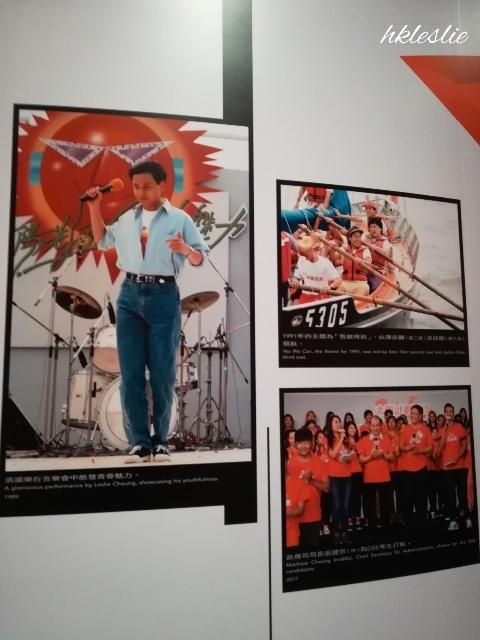 もう一度レスリー@香港文化博物館_b0248150_14201213.jpg