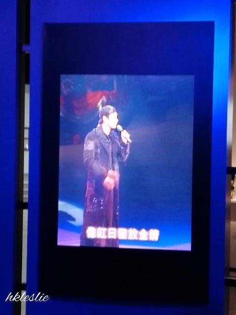 もう一度レスリー@香港文化博物館_b0248150_14225213.jpg