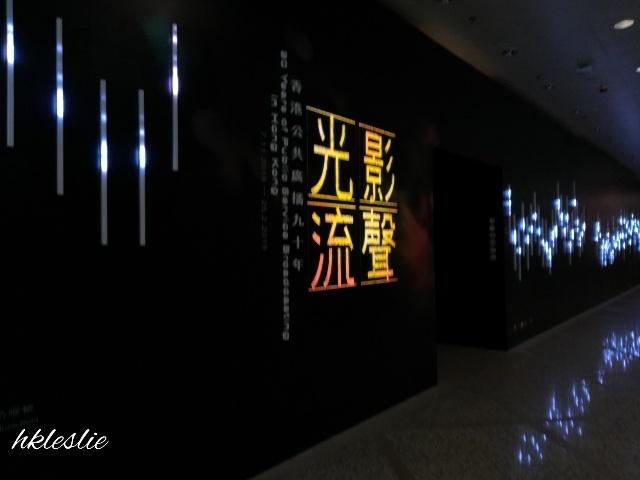もう一度レスリー@香港文化博物館_b0248150_14244568.jpg