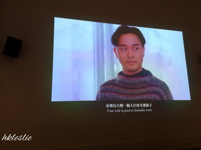 もう一度レスリー@香港文化博物館_b0248150_14253750.jpg