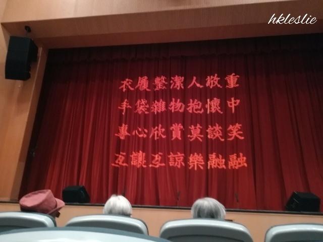 もう一度レスリー@香港文化博物館_b0248150_14310501.jpg
