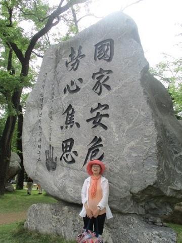 三・一独立運動百周年 スタディツァ-(7)_f0197754_00385926.jpg