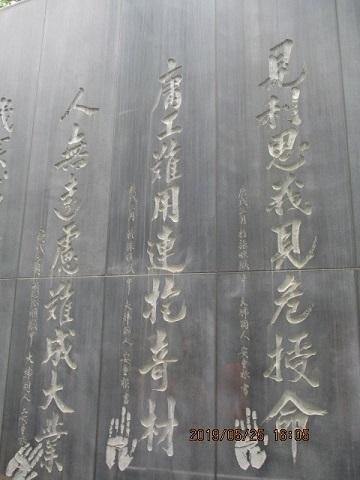 三・一独立運動百周年 スタディツァ-(7)_f0197754_00390197.jpg