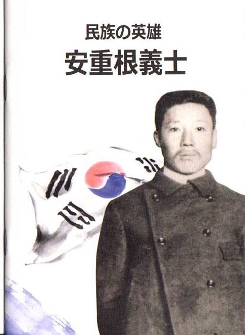 三・一独立運動百周年 スタディツァ-(7)_f0197754_00392093.jpg