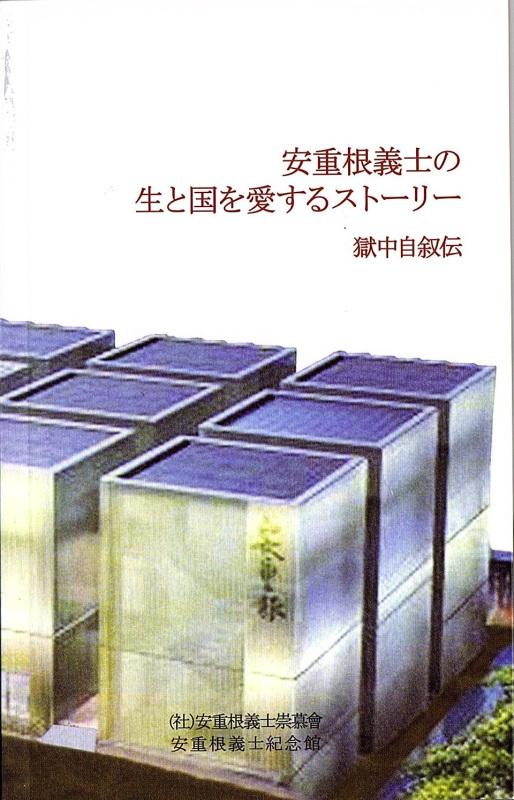 三・一独立運動百周年 スタディツァ-(7)_f0197754_00392150.jpg