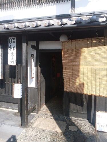 生駒の家(第3期工事)_c0229455_17181676.jpg