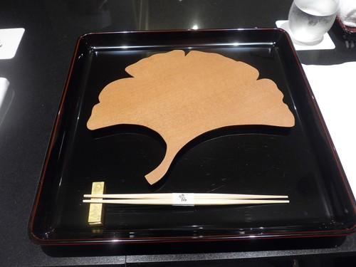 三田「日本料理 晴山」へ行く。_f0232060_16583927.jpg