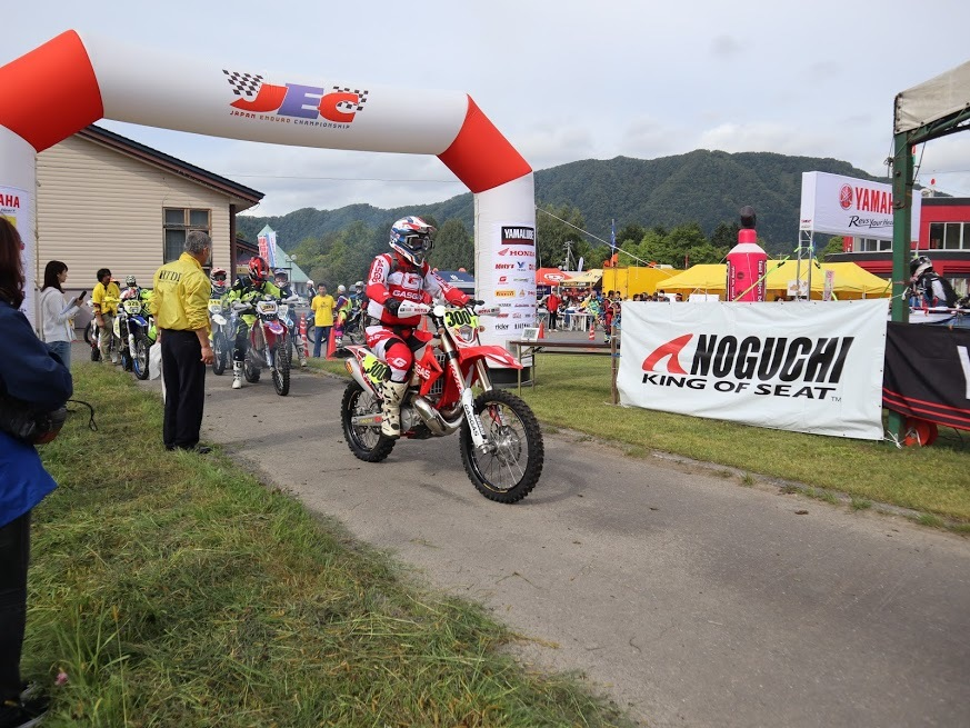 2019yJEC全日本エンデューロ選手権ラウンド3/4 HTDE参戦記_d0014365_10465199.jpg