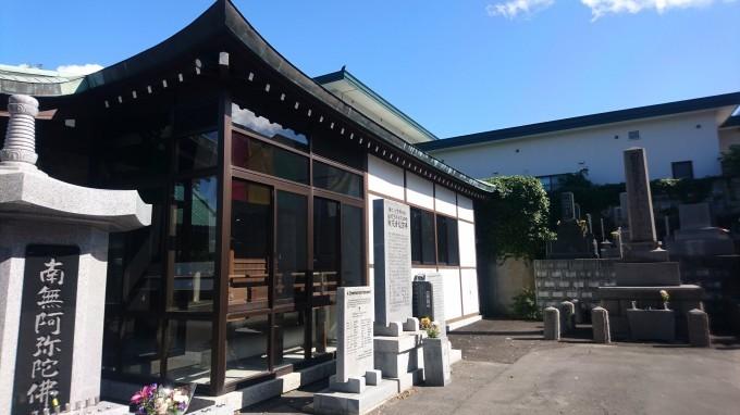 函館称名寺の屋根に葵紋。高田屋嘉兵衛の墓_b0106766_17463761.jpg